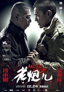 Mr. Six ( 2015 )