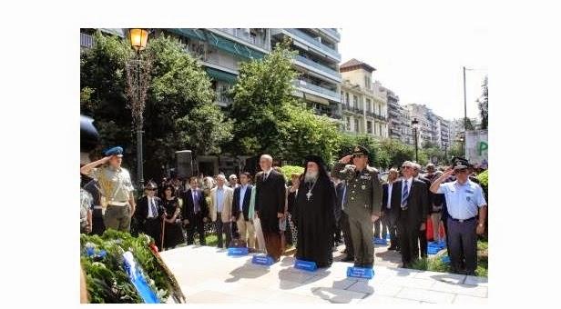 Τιμήθηκε στη Θεσσαλονίκη η Ημέρα Μνήμης της Γενοκτονίας των Ποντίων από την Περιφέρεια Κεντρικής Μακεδονίας
