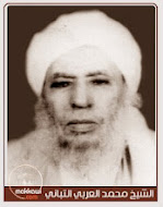 ^ALIM MAKKAH AL-^ALLAMAH AL-MUHADDITH AL-SHAYKH MUHAMMAD AL-^ARABI AL-TABBAN AL-MALIKI (w. 1390 h).