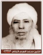 ^ALIM MAKKAH AL-^ALLAMAH AL-MUHADDITH AL-SHAYKH MUHAMMAD AL-^ARABI AL-TABBAN AL-MALIKI (w. 1390 h).