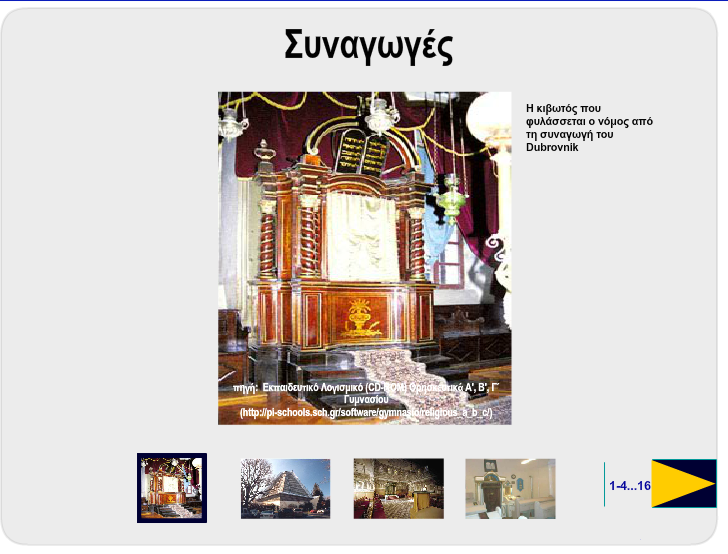 http://ebooks.edu.gr/modules/ebook/show.php/DSGYM-A109/355/2385,9142/extras/html/kef6_en24_synagoges_popup.htm