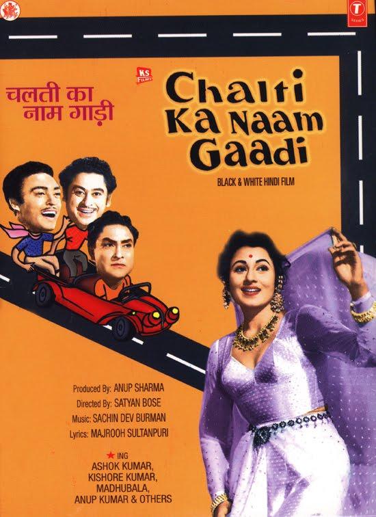 Great Guitar Tab Chords Chords For Ek Ladki Bheegi Bhaagi Si