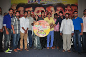 Where is Vidyabalan audio release photos-thumbnail-7