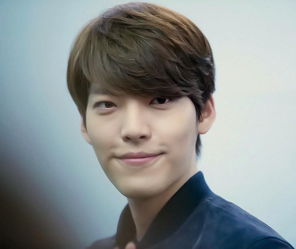 BAP Zelo Kim Woo Bin