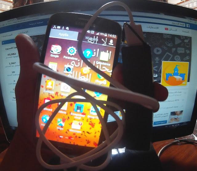 مراجعة تقنية : حول شاحن متنقل للهواتف ذكية ونصائح لشحن البطارية اسرع