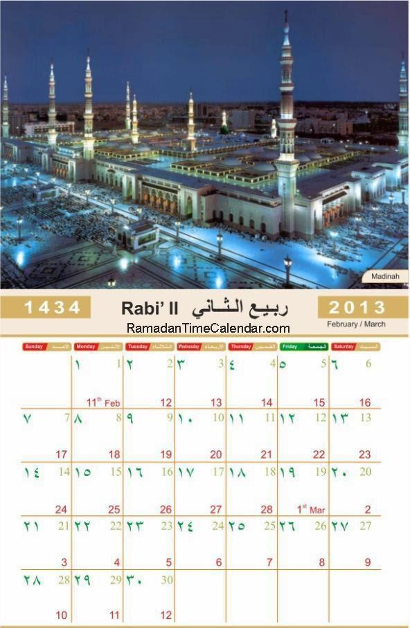 "English Calendar Wallpaper : Search results for ""urdu and english calendar"