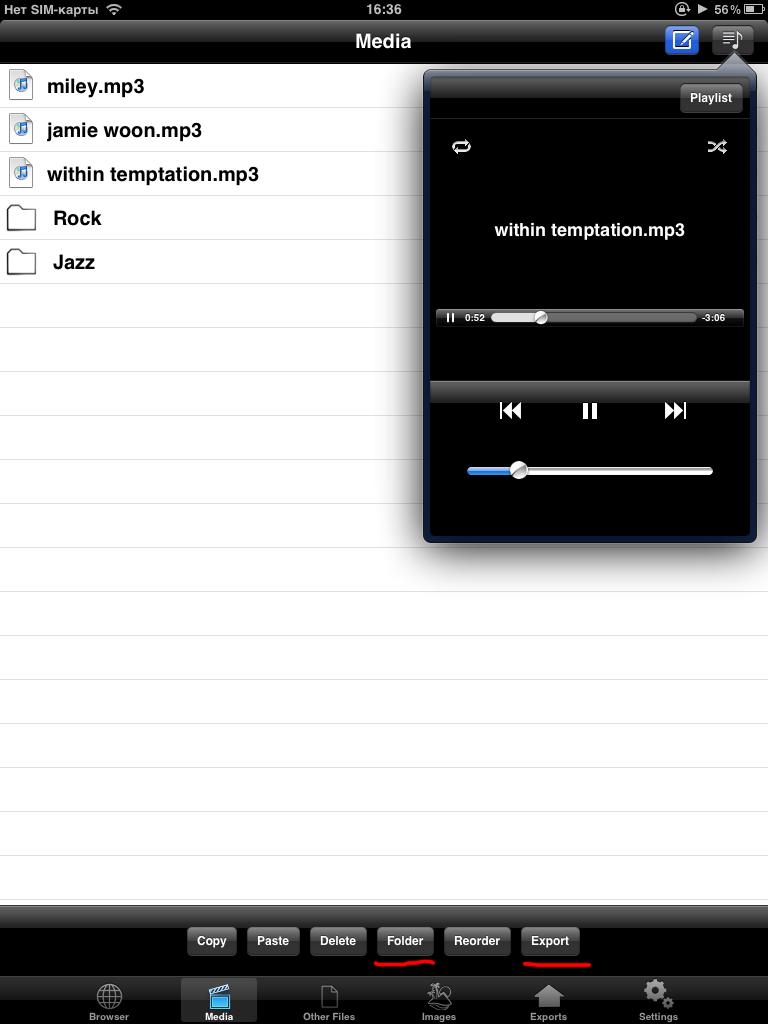Как сделать вк с музыкой на ipad