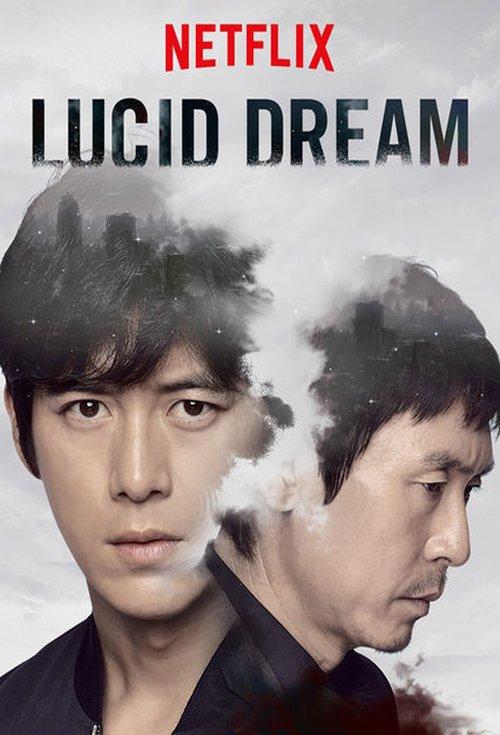 Sonhos Lúcidos Torrent – WEBRip 720p/1080p Dual Áudio