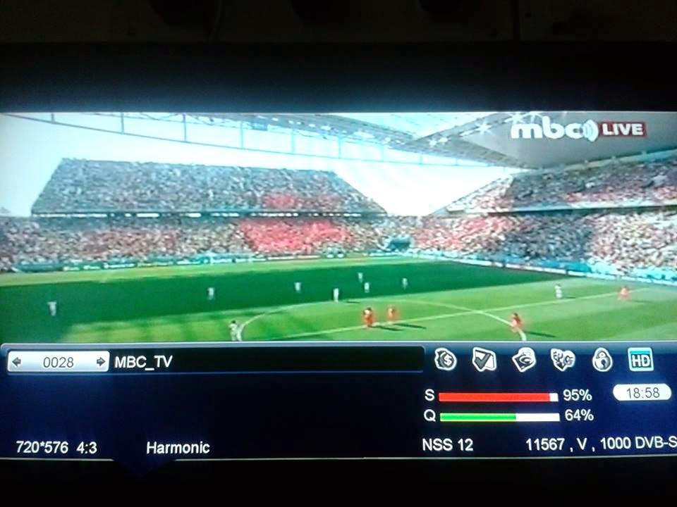 قناة MBC TV Malawi