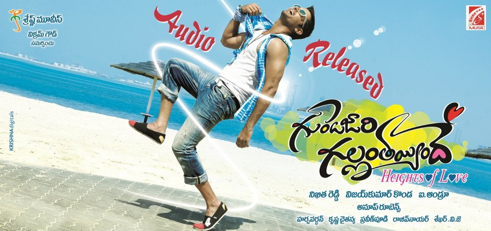 Gunde Jaari Gallanthayyinde(2013) Telugu Movie Songs Free Download