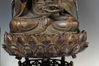 Ming Bronze Buddha base