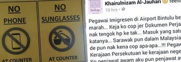Luahan Penjawat Awam Terhadap Pegawai Imigresen Dikritik Netizen!