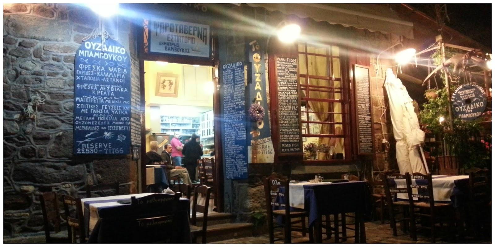 Molivos restaurant