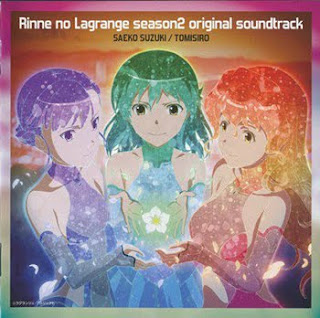 Rinne no Lagrange Season 2 Original Soundtrack