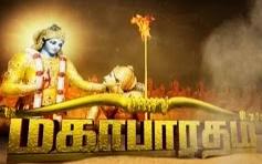 30.08.2015 Mahabharatham,