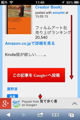 Popular from 見て歩く者 On Google+