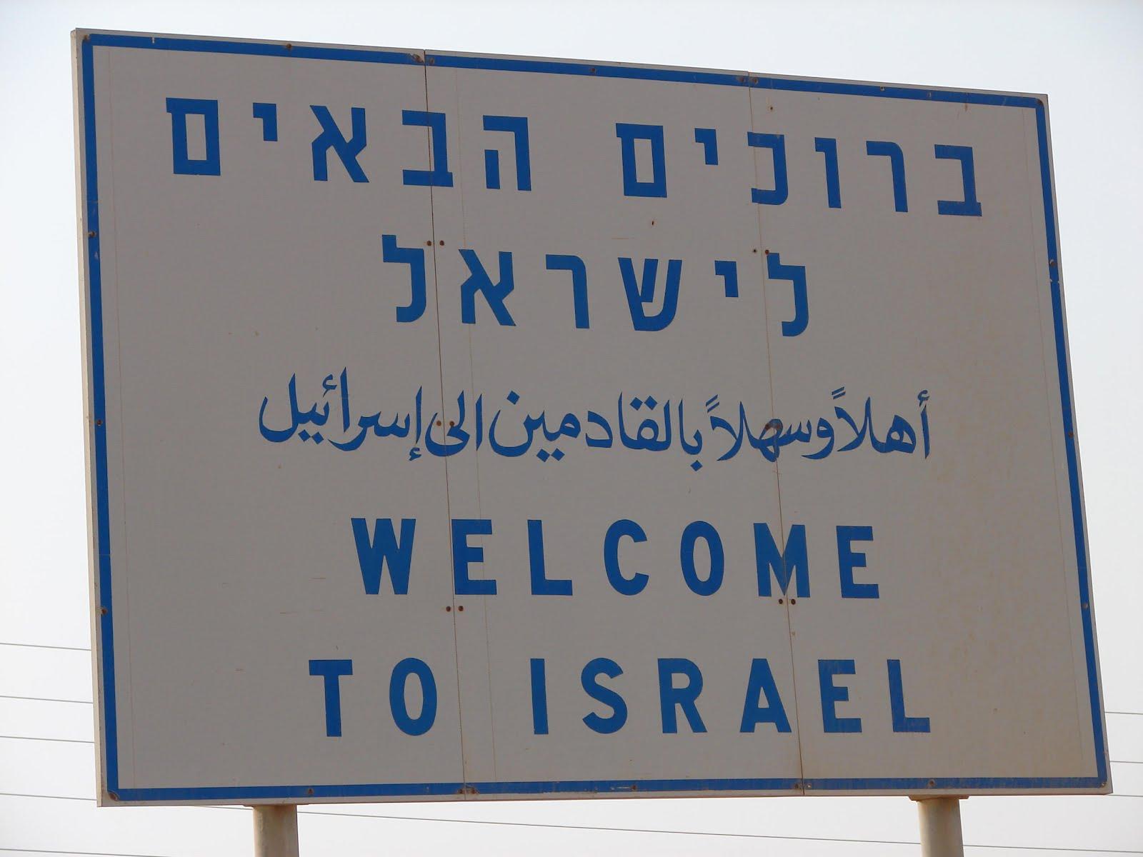 Món àrab islam islamic Pròxim Orient golf Pèrsic Israel Palestina