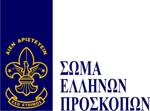 Σώμα Ελλήνων Προσκόπων
