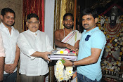 Bale Bale Magadivoy movie launch photos-thumbnail-2