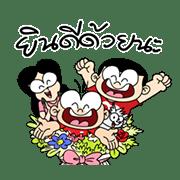 PangPond Happy Family