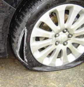 нарязана гума