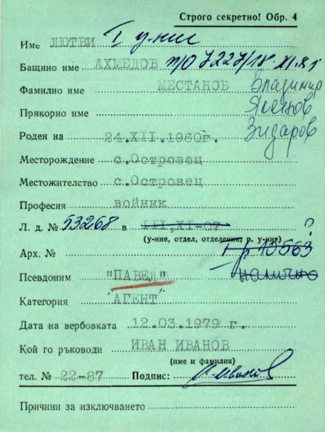 Лютви Ахмедов Местанов е вербуван като агент на ДС с кодово име Павел.