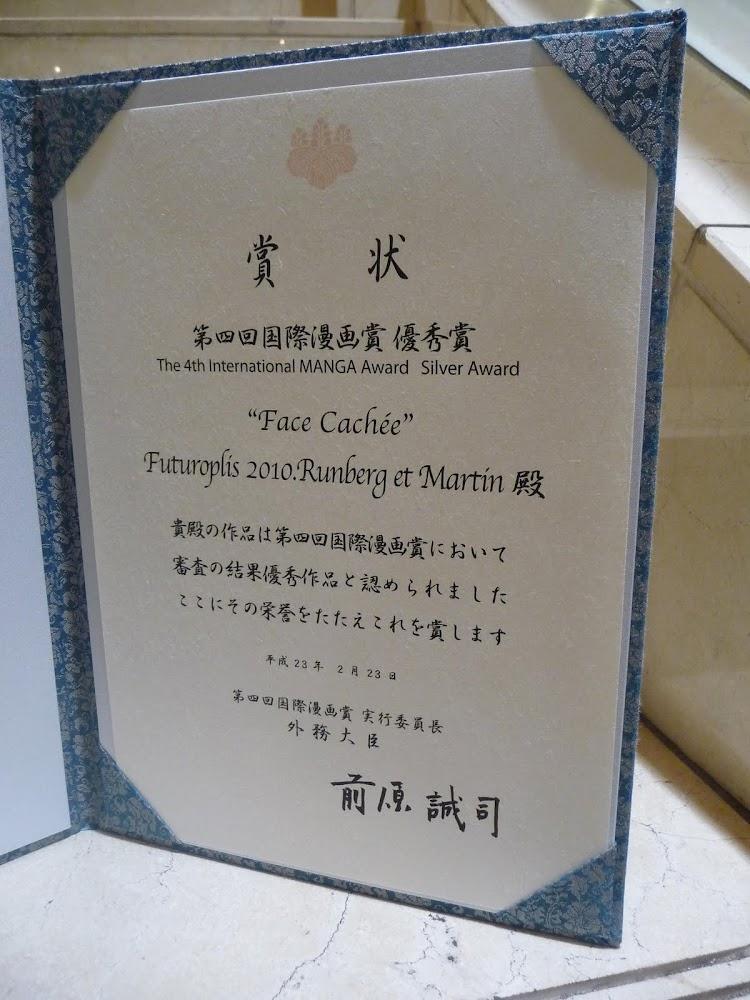 http://4.bp.blogspot.com/-f4-PqQ-U3-o/TXqscqx50bI/AAAAAAAAA5s/EYv1UDJekJM/s1000/Diplome.JPG