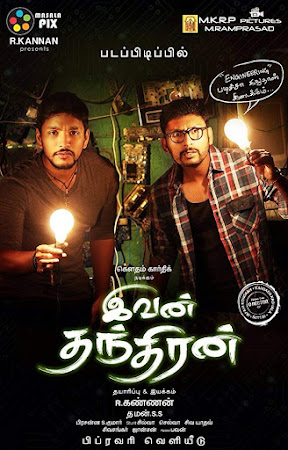 Poster Of Ivan Thanthiran Full Movie in Hindi HD Free download Watch Online Tamil Movie 720P