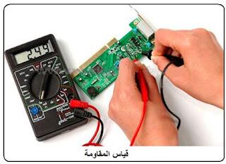 دروس مجال الظواهر الكهربائية Domain-0259a68e4d