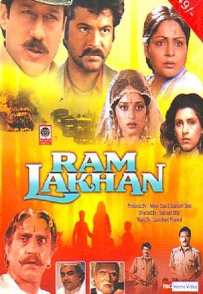 Ram Lakhan (1989) Worldfree4u - Watch Online Full Movie Free Download Hindi Movie 475MB 480P DVDRip