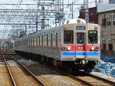 特急 上野行き3600形