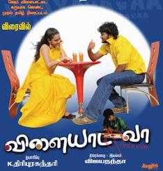 Watch Vilayada Vaa (2013) Tamil Movie Online