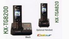 Panasonic KX-TG8200