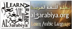 Learn Arabic on al3arabiya.org