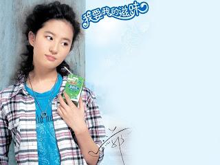 Crystal Liu Yi Fei (劉亦菲) Wallpaper HD 19