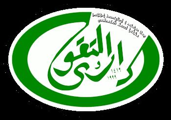 Darul Taqwa