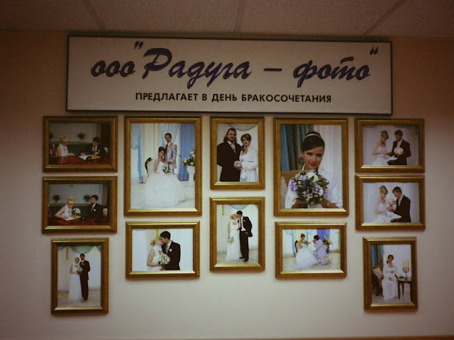 Russian marriage and baby making