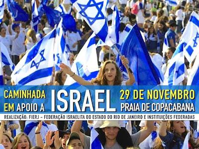 Todos juntos por Israel