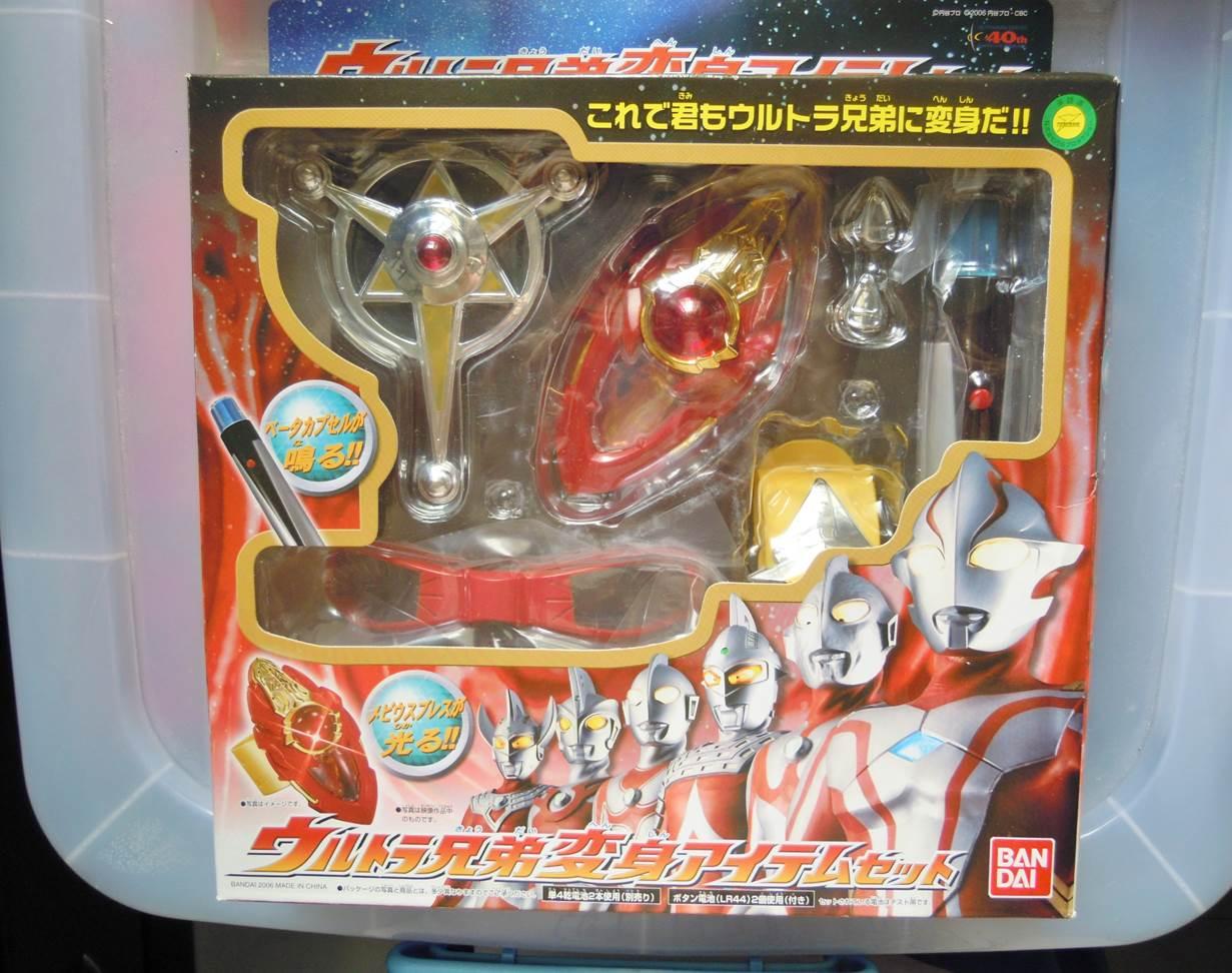 Ultraman Mebius And Ultra Brothers Ultraman s beta capsule Ultraman Mebius And Ultra Brothers