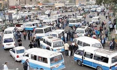 Microbuses Cairo Mess