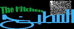 مدونة المطبخ وكل ما يهم المرأة العربية