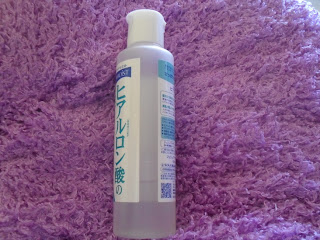 Aquamoist Hyaluronic Acid Moisture Toner Light JUJU Cosmetics