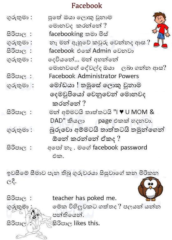3 ways to Learn Sinhala Language online