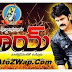 Nagarjuna's Bhai [2013] Telugu Mp3 Songs Free Download - Bhai Telugu Songs