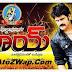 Nagarjuna's Bhai [2013] Telugu Mp3 Songs Free Download - Bhai Telugu Songs