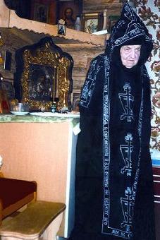 Старица Схимонахиня Сепфора