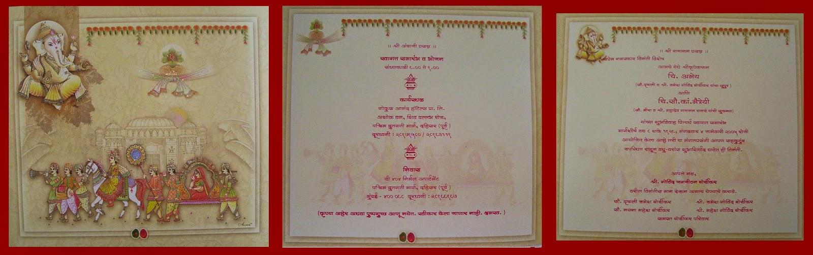 Tanishq Mudkavi Pearl Jaipur