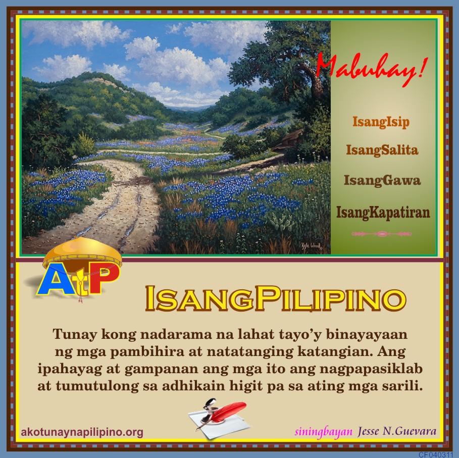 ang karunungan ay kayamanan Ang pananaw ng kristiyano sa kayamanan ay dapat na manggaling sa banal na kasulatan maraming mga tao sa lumang tipan ang.