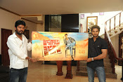 Mosagallaki Mosagadu first look launch-thumbnail-17