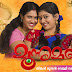 Moonumani Serial on Flowers TV-Watch Latest Episodes Online